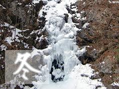 三頭山 冬