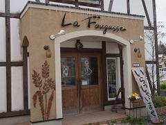 ラ・フーガス 入口